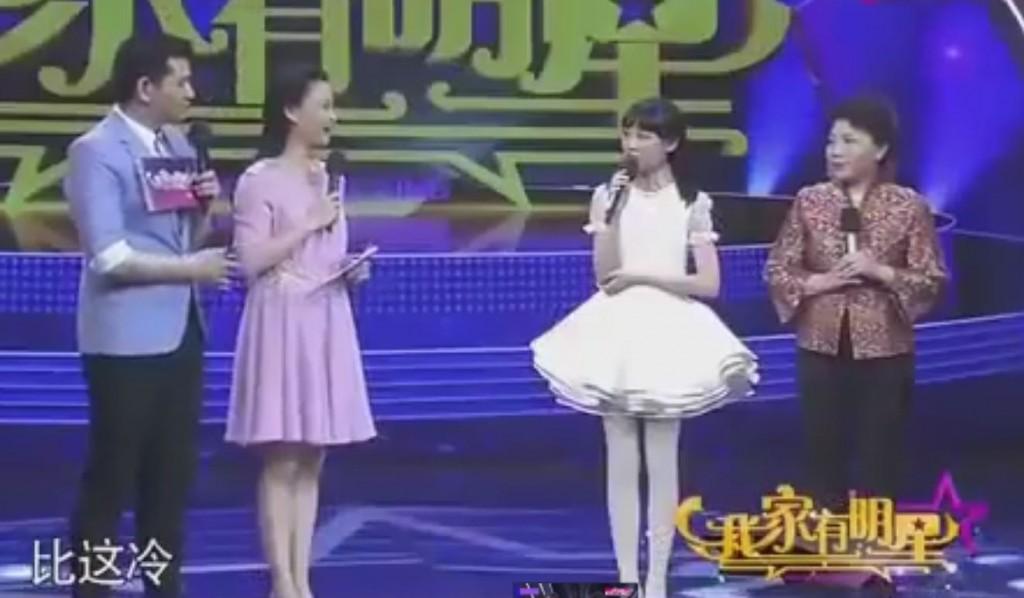 """""""戴韓安妮""""13歲的小姑娘,又一個麗君,震驚!"""