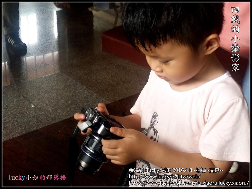 四歲小攝影家
