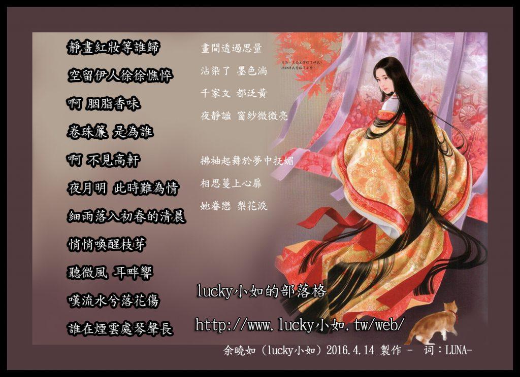 卷珠簾 (霍尊 ) 唱 中國 第一屆  冠軍歌曲