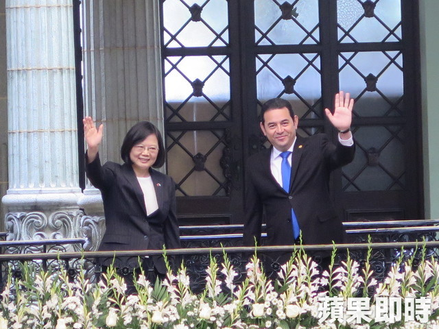蔡總統下機不到1小時 瓜國總統開口要援助