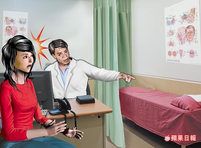 老公陪妻看病 醫師問他鞋碼診斷出腦瘤