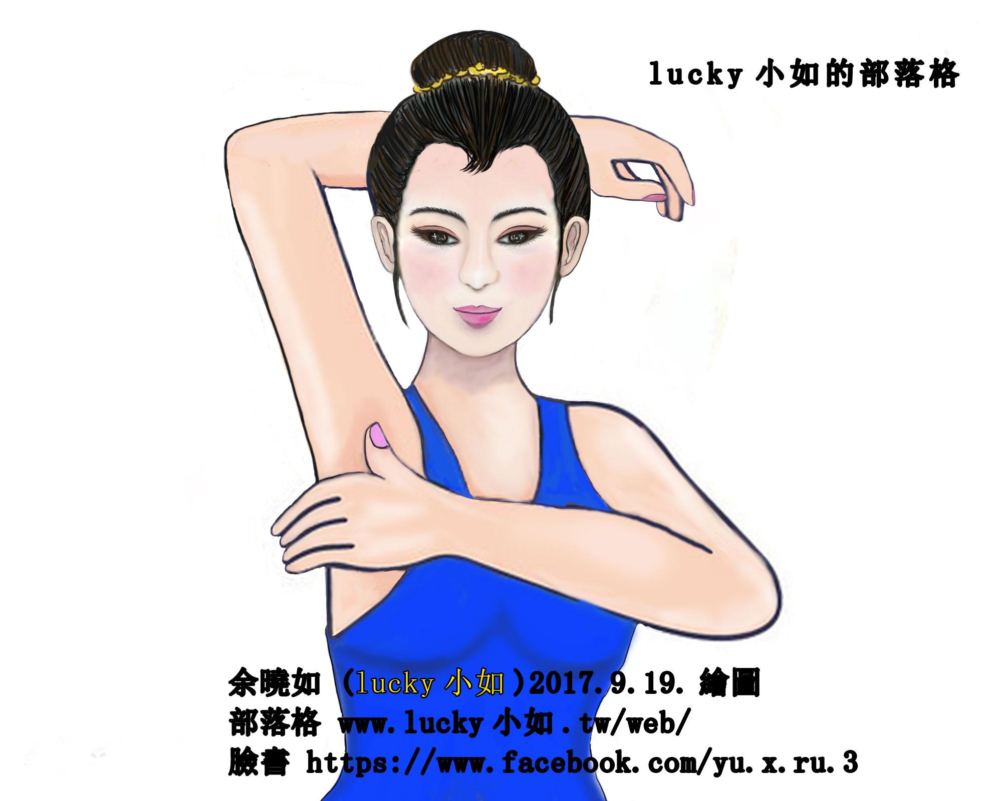 腋下淋巴阻塞!肩膀痛到舉都舉不起來 2分鐘按腋下排毒,改善肩頸痛