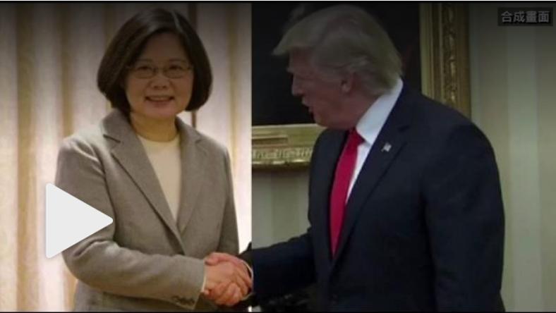 不顧中方反對 美參院通過《台灣旅行法》