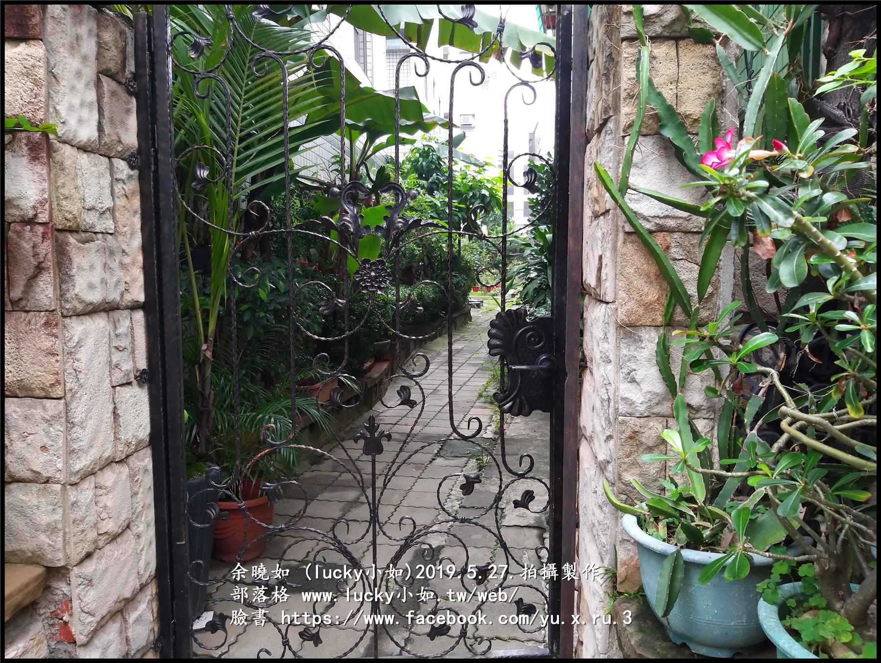 鄰居的後花園
