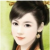 Profile picture of 雲詩詩