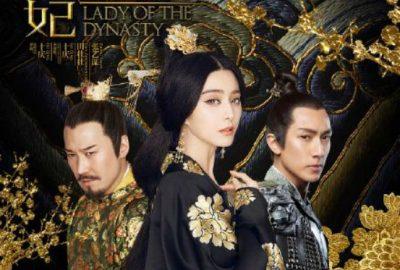 《王朝的女人.楊貴妃》卡司超級磅礡,有三大導演張藝謀、,由范冰冰、黎明和吳尊領銜主演